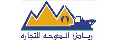 Riyadh Al Doha